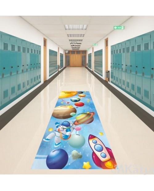 Mata Edukacyjna - Kosmiczna Ścieżka