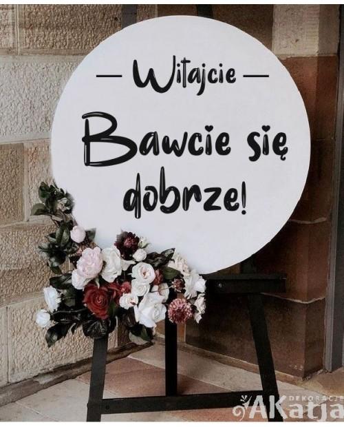 Naklejka ślubna : Bawcie się dobrze!