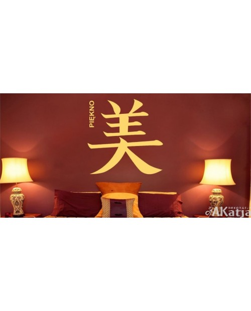 Naklejka Chiński Znak piękno