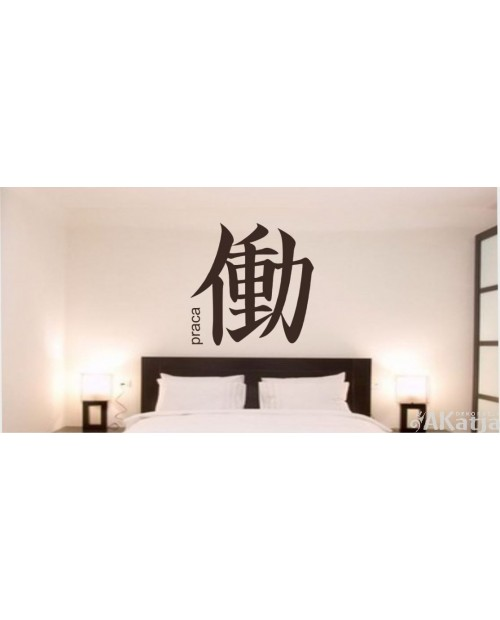Naklejka Chiński Znak praca
