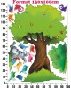 Bajkowe Drzewko